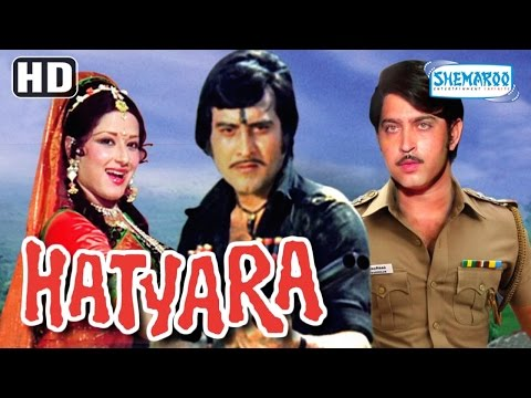 Hatyara (HD) - Vinod Khanna  - Moushumi Chatterjee  - Pran - Rakesh Roshan - Bollywood Full Movie