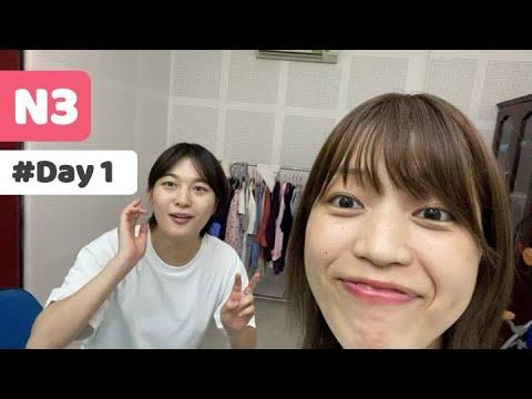 # Day 1 || JLPT N3 文字語彙(漢字読み)