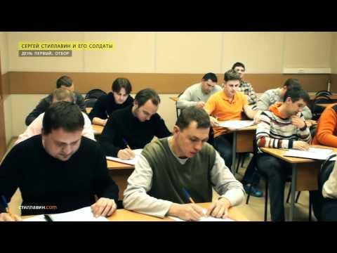 Видеоблог: Стиллавин и солдаты: День первый - stillavinlive