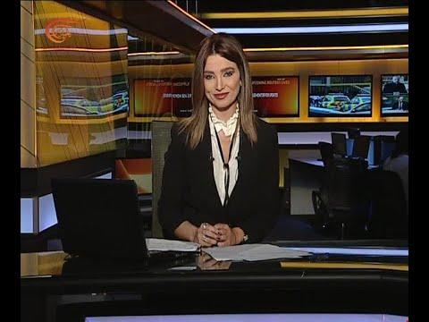 نشرة الأخبار | السابعة | 2017-10-22
