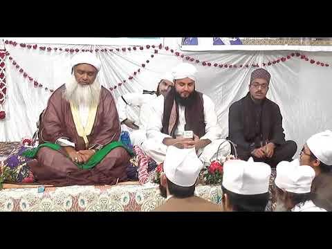 Surah Alam Nashrah Recitation