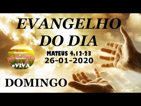 EVANGELHO DO DIA 26/01/2020 Narrado e Comentado - LITURGIA DIÁRIA - HOMILIA DIARIA HOJE