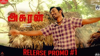 Video Trailer Asuran