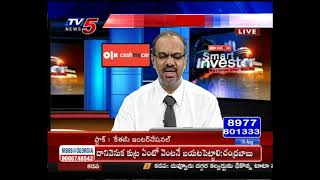 16th Aug 2019 TV5 News Smart Investor