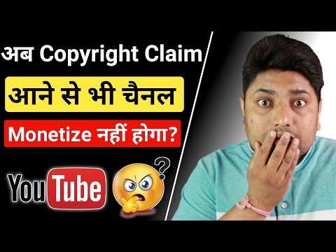 Ab Copyright Claim Aane Se YouTube Channel Monetize Nahi Hoga?🤔 | Sunday Comment Box#174