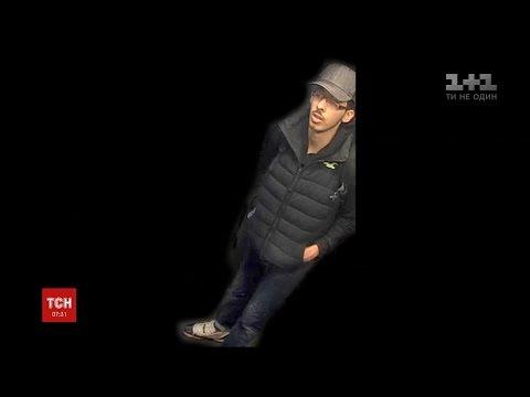 Британська поліція оприлюднила нові фото манчестерського терориста