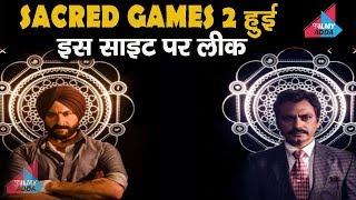 SACRED GAMES 2 के ये Episodes  हुए LEAK , देखिये पूरा VIDEO !! Sacred Games 2 Leaked