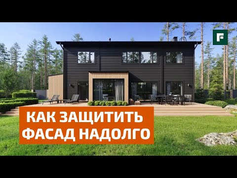 Защитно-декоративная обработка деревянных фасадов // FORUMHOUSE