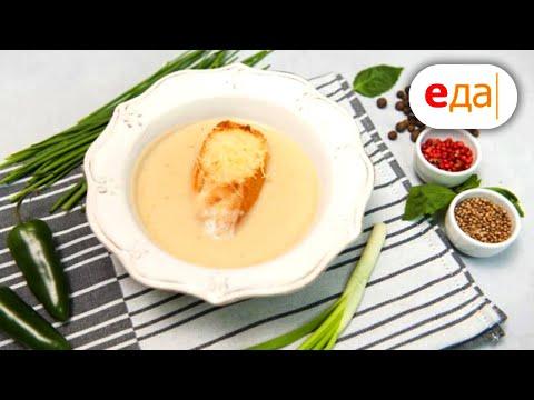 🧅 Очень вкусные блюда из простого ЛУКА