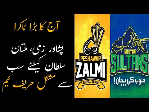Match Predictions: Peshawar Zalmi vs Multan Sultan Tough Match Tonight