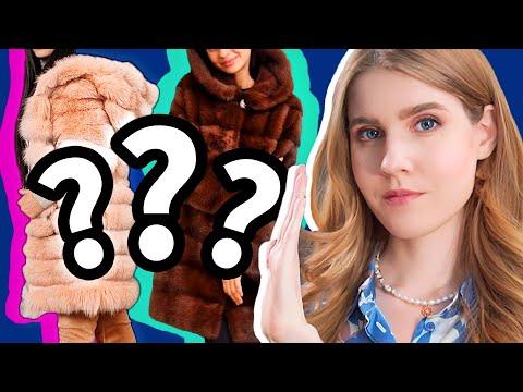 УСТАРЕВШИЕ ШУБЫ и ЧТО С НИМИ ДЕЛАТЬ?! ?♀️ МЕХОВЫЕ ТРЕНДЫ 2020   Шубы, Дубленки, Зимние пальто