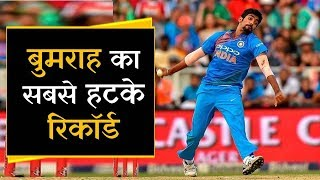World Cup 2019 : Jasprit bumrah Unique Record in ICC World Cup 2019 !!
