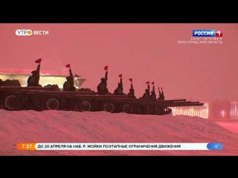 Вести Санкт-Петербург. Выпуск 7:35 от 24.02.2021