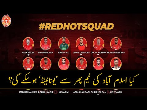 Islamabad United Team Analysis: Squad Review, Records, Strengths, Weaknesses