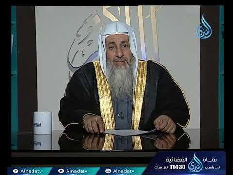 أهل الذكر | الشيخ مصطفى العدوي 18.2.2018