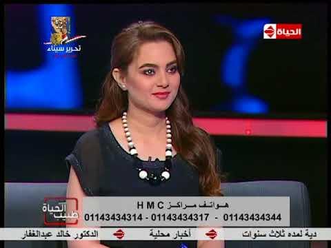 طبيب الحياة - د/ رضا الهميمي - يوضح علاج خلع مفصل الفخذ للأطفال