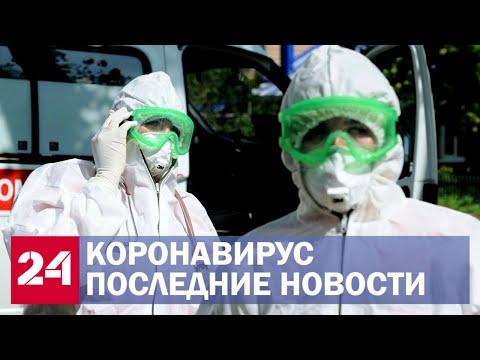 Коронавирус. Главное за неделю. Российская вакцина и новая дата Парада Победы