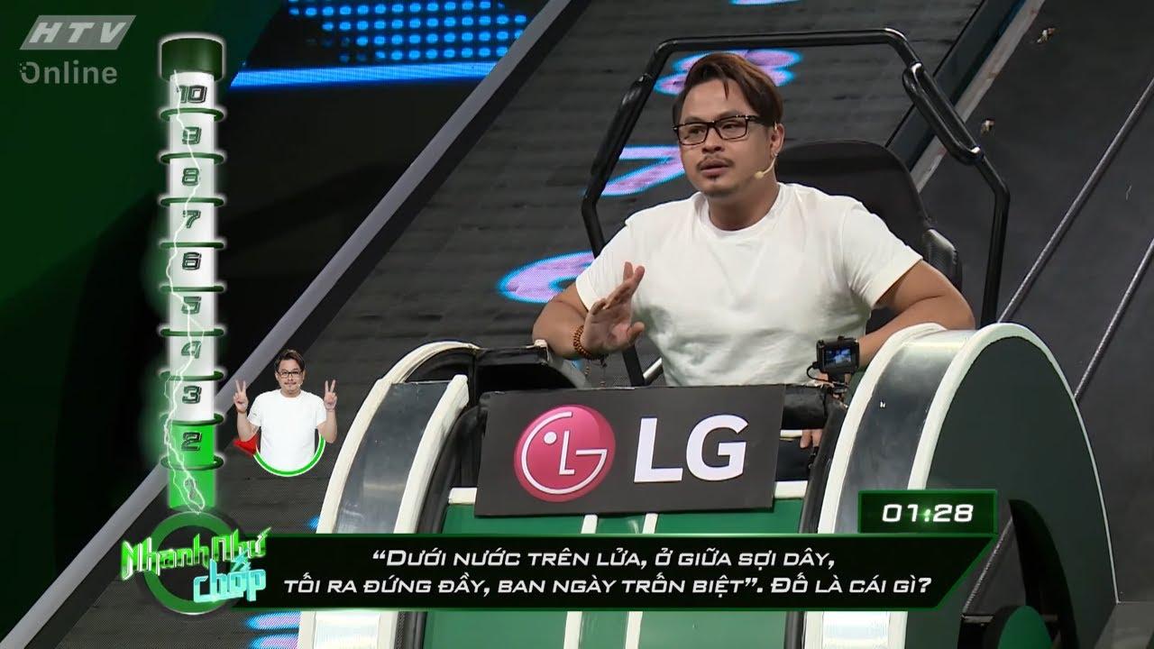 Bất ngờ khi La Thành tiết lộ tên bạn gái    NHANH NHƯ CHỚP 2020 #8   14/11/2020
