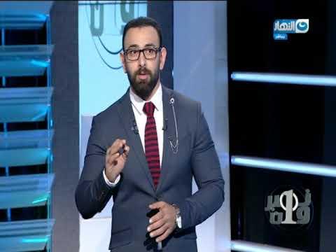 نمبر وان يتضيف كابتن احمد فتحي نجم نجوم النادي الأهلي