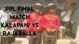 PPL kalapani vs rajaballa final match last ball game chief guest sp south salmara