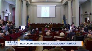 Ziua Culturii Nationale la Academia Romana