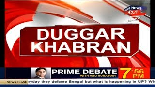 DUGGAR KHARAN | Jammu & Kashmir Headlines | July 28, 2019 | News18 Urdu