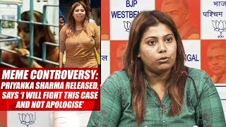 Meme Controversy: Priyanka Sharma Released, Says 'I Will Fight This Case And Not Apologise'