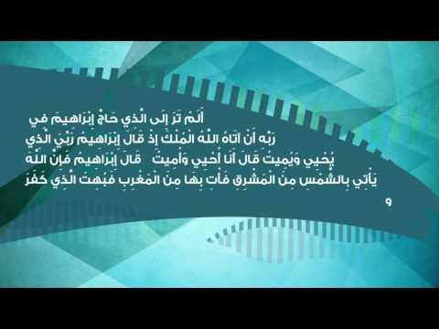 Prophets' Stories Ibrahim Ep03 h264