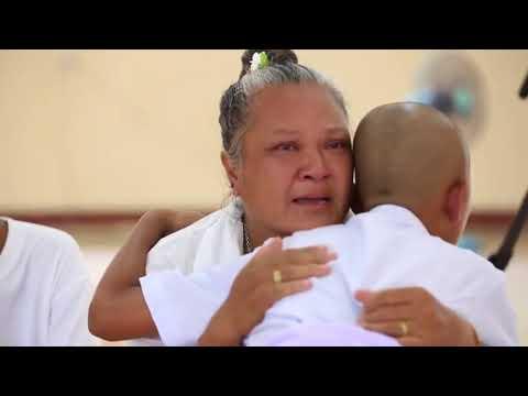 ก่อนลมหายใจแม่เบิด  #DMC #เพลงธรรมะ