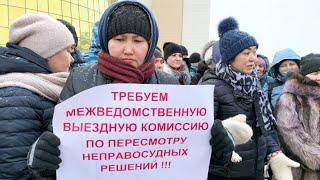 Задержания Казахстане АЗИЯ