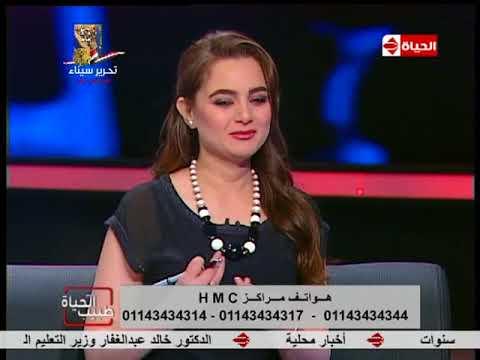 طبيب الحياة - د/ رضا الهميمي - يوضح ماهو الخلع في مفصل الفخذ ؟