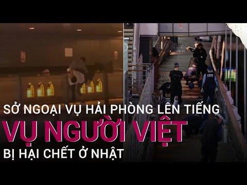 Sở Ngoại vụ Hải Phòng lên tiếng về nam thanh niên người Việt nghi bị sát hại ở Nhật | VTC Now