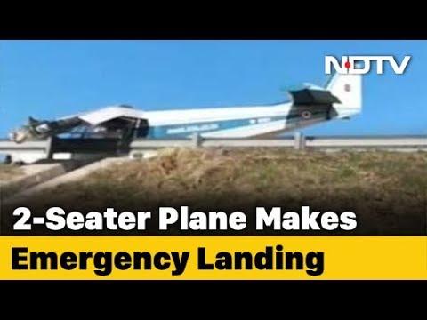Small Aircraft Makes Emergency Landing On Eastern Peripheral Expressway Near Delhi