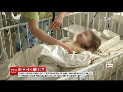 У Дніпрі трирічна дитина впала з п'ятого поверху на дах стоматологічного кабінету