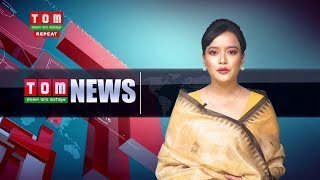 TOM TV 9 PM MANIPURI NEWS, 14TH AUGUST 2019
