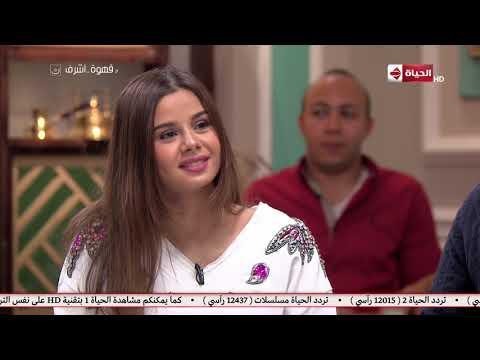 قهوة أشرف - منة عرفة تتحدث عن أعمالها القادمة