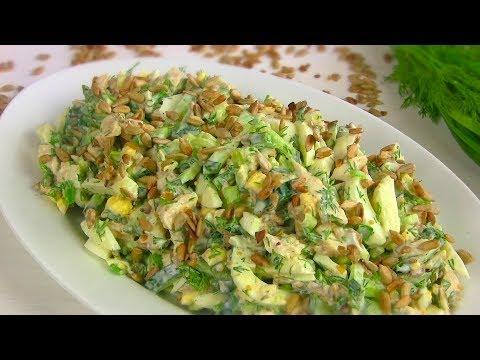 Салат «Обожайка»/Необычный Новый вкус