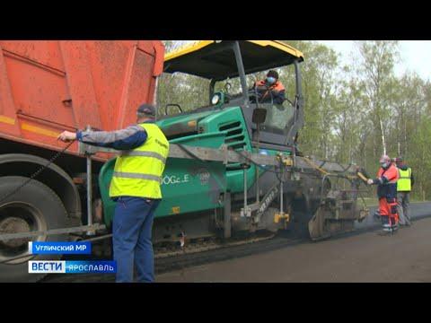 В Ярославской области возобновились работы в рамках программы «Сохранность региональных автодорог»