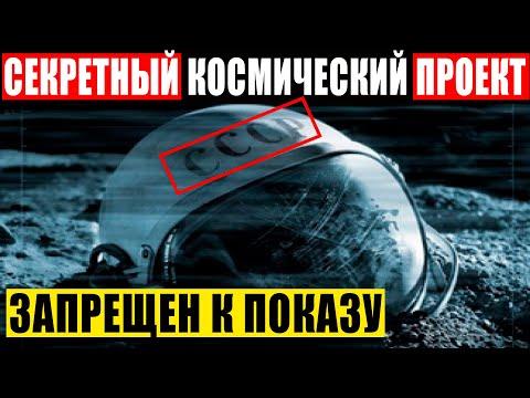 СЕКРЕТНЫЕ РАЗРАБОТКИ СССР, ОТ КОТОРЫХ КР*ВЬ СТЫНЕТ В ЖИЛАХ! 01.03.2021 ДОКУМЕНТАЛЬНЫЙ ФИЛЬМ HD