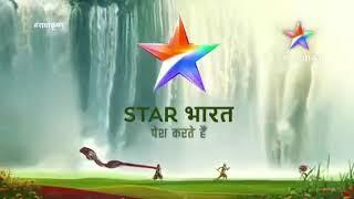 Watch New radha krishana in star bharat ringtone new mast whatsApp