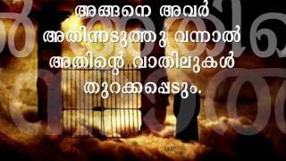 Quran malayalam translation audio download | Quran MP3 With