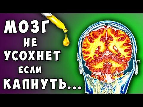 Чистим Сосуды ГОЛОВЫ без Лекарств...Ум ясный и Мозг не усохнет, если КАПНУТЬ... photo