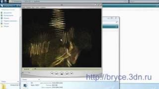 Apophysis - анимация