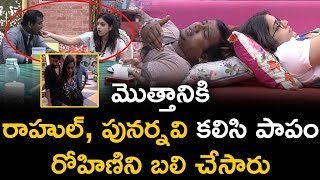 Reasons Behind Rohini Elimination | Bigg Boss 3 Telugu - Episode 29 Highlights | Aadhan Telugu