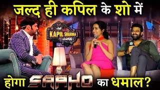 Prabhas And Shraddh Kapoor Soon to Promote SAAHO In The Kapil Sharma Show?