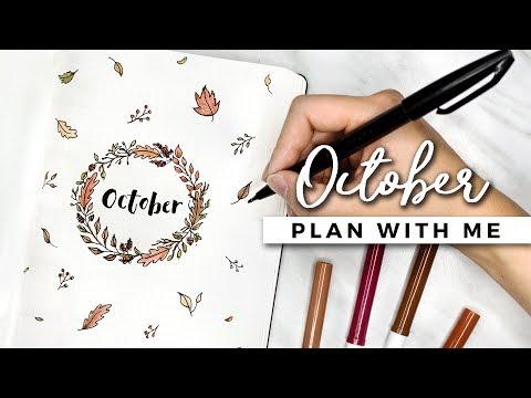 PLAN WITH ME | October 2017 Bullet Journal Setup