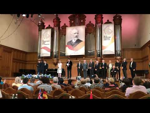 Tchaikovsky competition 2019 piano laureats naming. From the parter of BZK ;)