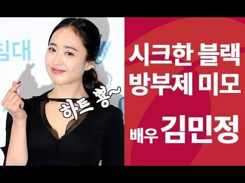 모두가 인정한 '동안의 정석', 배우 김민정