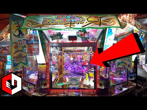 INSANE Japanese Coin Pusher! Mario Party Arcade Game | Part 1 - UCdQ3VoDGjjl3NsfB3V0mPng