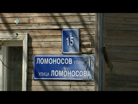 Уже в следующем году может быть благоустроена улица Ломоносова в посёлке Краснозатонский